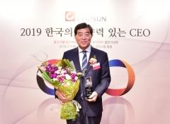 """윤화섭 안산시장, """"한국의 영향력 있는 CEO 대상""""수상"""