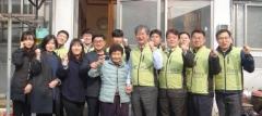 석유관리원 충북본부 '천사모', 독거노인 주거환경개선 지원