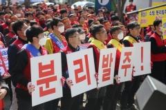 한국전기공사협회, '목포종합경기장 건립공사' 분리발주 촉구