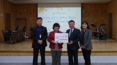 인천도시공사, 보육기관 향진원에 기부금 전달...퇴소 청소년 지원