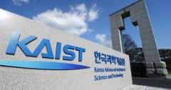 카이스트, 미국서 삼성전자·퀄컴 상대 특허침해 소송