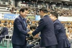 의왕시 체납관리단, 경기도 연합 출범식 참석
