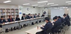 용인시, '용인 플랫폼시티 소통추진단' 출범