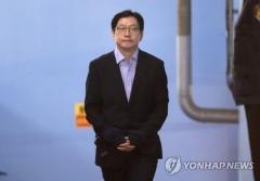 김경수 경남지사, 구속 37일 만에 보석 신청