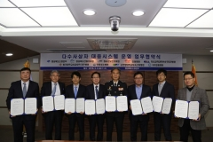 경북소방, 다수사상자대응시스템 시범 운영...8개 병원과 업무협약