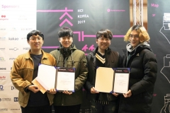 대구가톨릭대 디지털디자인과, 한국HCI학회 학술대회 대상&#8231우수상