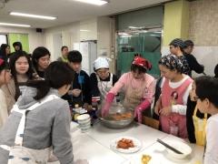 인천도시공사-연수구 사랑나눔 가족봉사단, 올해 첫 나눔 봉사활동