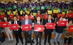 전주시, 72개 공동체 활동 '스타트'