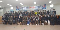 의왕도시공사, 심폐소생술 경연대회 '장려상' 수상