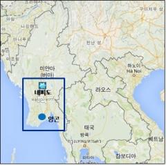 두산건설, 미얀마서 1000억원 규모 송전선로 공사 수주