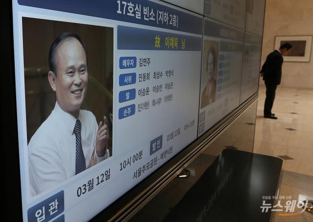 이채욱 CJ그룹 부회장 별세……향년 74세 11일 발인