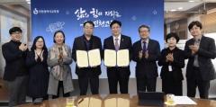 인천시교육청, 민주시민교육 활성화 업무협약 체결
