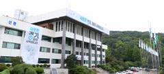 경기도, 노동자 권익보호 '경기도노동권익센터' 22일 개소