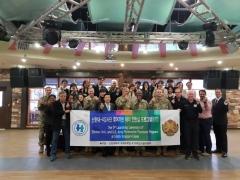 신한대-미2사단, 미군부대 해외인턴십 5기 발대식 개최