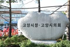 """고양시 """"산황동 스프링힐스 골프장 증설 백지화 어려워"""""""