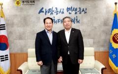 송한준 경기도의회 의장, 황세영 울산광역시의회 의장 접견