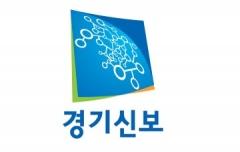 """경기신보 """"경기침체 빠진 도내 지역경제 살리기 총력"""""""