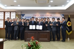 인하대-인천시의회, 상호협력 업무협약...의원 연구역량 강화