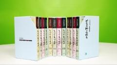 인천 미추홀구, `도시마을생활사` 시리즈 5년만에 완간