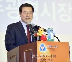 이용섭 광주광역시장, 전압형 HVDC 국산화 개발 협력 MOU 체결