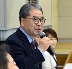 이재정 경기도교육감, 경기교육발전협의회 출범식 참석