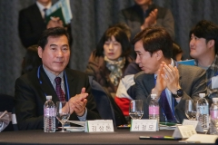 김상돈 의왕시장, '지역에너지 전환 전국포럼' 참석