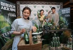 """하이트진로 """"맥주 '테라' 병 관련 특허심판서 승소"""""""