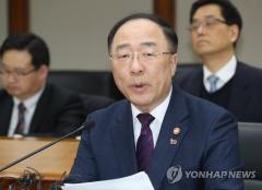 """홍남기 """"증권거래세·양도세 개편안, 내년 상반기 발표"""""""