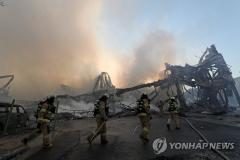 은평구 불광동 모델하우스 화재, 북한산까지 번져
