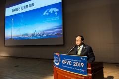 박형구 중부발전 사장, `국제태양광학술대회`서 에너지사업 방향 공유