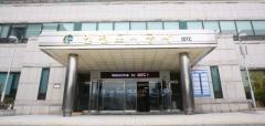 인천도시공사, 신입직원 공개 채용...지역인재 45% 채용