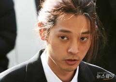 검찰, 정준영·최종훈 항소심서 징역 7년·5년 구형