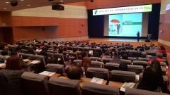 용인시, 저소득층 '내일·희망키움Ⅱ통장' 가입자 대상 교육