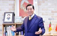 """안산시 """"외국인 아동 보육료 지원·보육 정책…시민 관심 집중"""""""