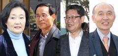 장관 후보들, '이중국적·꼼수증여·부동산부자'···청문회 통과 난항