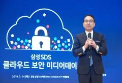 """홍원표 삼성SDS 대표 """"클라우드, 성장 기회…사업 역량 강화"""""""