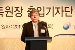 윤석헌의 삼성생명 '대마불사론'…다음달 종합검사 정조준