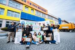 """중부발전, 미세먼지 대응 선제적 사회공헌활동...""""어린이 건강 지킨다"""""""