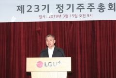 """하현회 LGU+부회장 """"미디어 경쟁력으로 5G 우위 점할 것"""""""