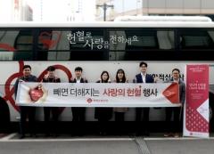 롯데손보, 본사 임직원 50명 헌혈행사 참여