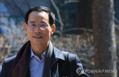 """최정호 국토부 장관 후보자 """"다주택 논란 송구하다"""""""