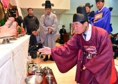 안산시, 풍년농사기원제 열어…2000년부터 매년 개최