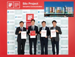 IPA, 인천내항 야외벽화 `獨 iF Design Award 2019 본상` 수상