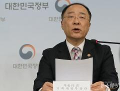"""홍남기 """"2.6~2.7% 경제성장률 목표, 수정계획 없어"""""""