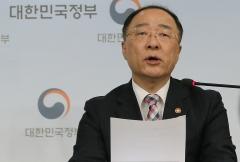 """홍남기 """"버스공공성 강화 위한 재정 지원 적극 찾을 것"""""""