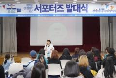 """안혜영 경기도의회 부의장 """"평화와 번영 시대, 청년이 앞장서야"""""""