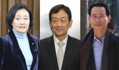 청문회 D-7…'세금탈루·부동산 투기' 논란 점입가경