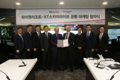 하이원-KT스카이라이프 공동마케팅 협약 체결