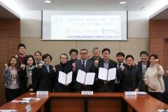광주문화재단, 조선대 LINC+ 사업단, 한국과학예술융합학회  MOU 체결