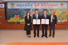순창군-광주 희망직업전문학교,교육생 컨설팅·취업연계지원 위탁